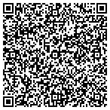 QR-код с контактной информацией организации СОЮЗ ТЕАТРАЛЬНЫХ ДЕЯТЕЛЕЙ РЕСПУБЛИКИ МАРИЙ ЭЛ