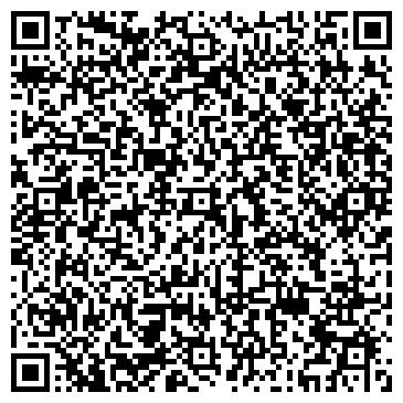 QR-код с контактной информацией организации ЛЕТУЧИЙ ГОЛЛАНДЕЦ РЕСТОРАН