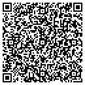 QR-код с контактной информацией организации МОНОПОЛЬ