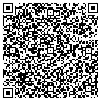 QR-код с контактной информацией организации ФАВОРИТ ГРИЛЬ-БАР