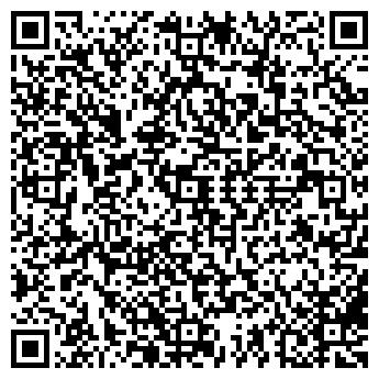 QR-код с контактной информацией организации КАФЕ-ПЕЛЬМЕННАЯ