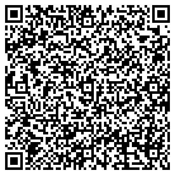 QR-код с контактной информацией организации МАСТЕР ПЛАСТ К ТОО