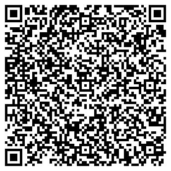 QR-код с контактной информацией организации ПОДКОГОЛЬНАЯ КАФЕ