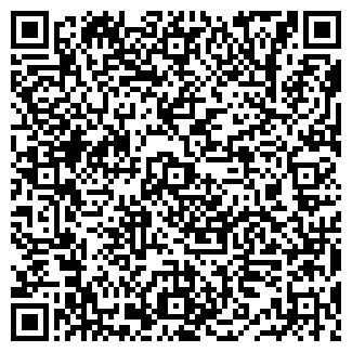 QR-код с контактной информацией организации РАССВЕТ КАФЕ