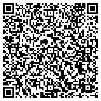QR-код с контактной информацией организации САНДА КАФЕ