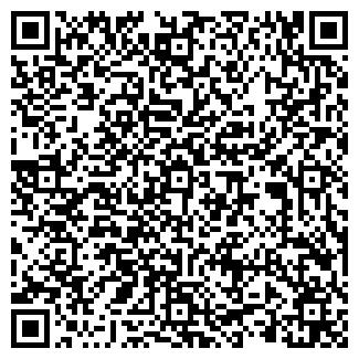 QR-код с контактной информацией организации АКПАРС