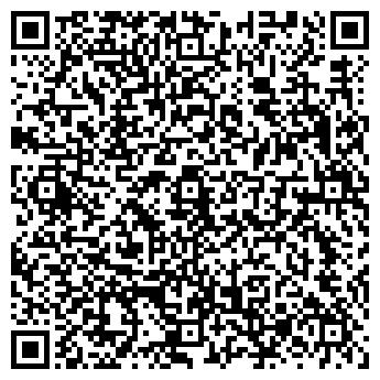 QR-код с контактной информацией организации МЕРИДИАН СТОЛОВАЯ № 32