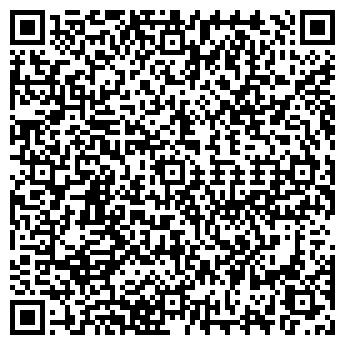 QR-код с контактной информацией организации СТОЛОВАЯ ВОС