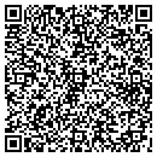 QR-код с контактной информацией организации ИЛИАНА