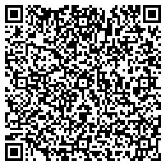 QR-код с контактной информацией организации ШКОЛЬНИК МП