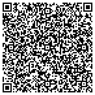 QR-код с контактной информацией организации МАРИЙСКИЕ ЛОТЕРЕИ, ООО