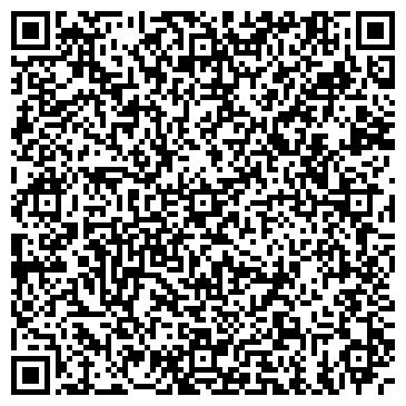 QR-код с контактной информацией организации НАРКОЛОГИЧЕСКИЙ РЕСПУБЛИКАНСКИЙ ДИСПАНСЕР