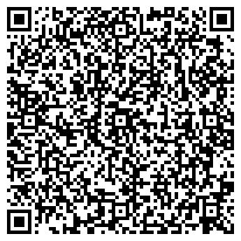 QR-код с контактной информацией организации № 2 ПОЛИКЛИНИКА ФИЛИАЛ ГП