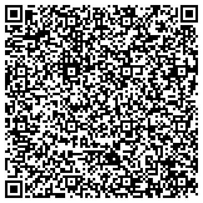 QR-код с контактной информацией организации ПОЛИКЛИНИКА № 3 ЙОШКАР-ОЛИНСКОЙ ГОРОДСКОЙ БОЛЬНИЦЫ