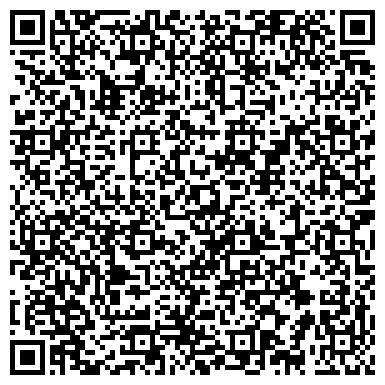 QR-код с контактной информацией организации РЕСПУБЛИКАНСКАЯ СТАНЦИЯ ПЕРЕЛИВАНИЯ КРОВИ, ГУ