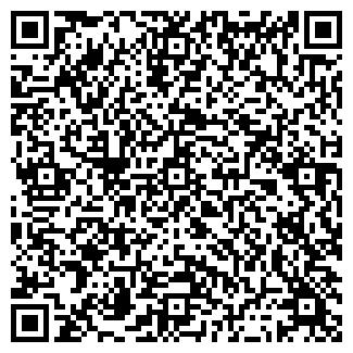 QR-код с контактной информацией организации ТОО SIGMAMET