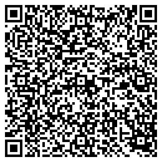 QR-код с контактной информацией организации АПИФЛОР
