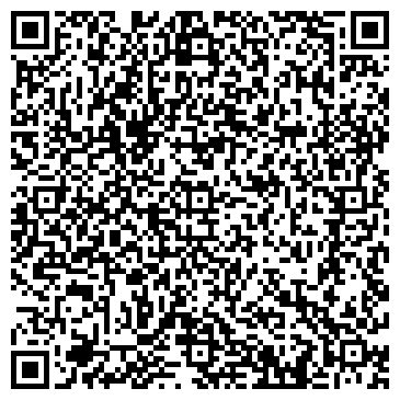QR-код с контактной информацией организации ДАР ЦЕНТР НАРОДНОЙ МЕДИЦИНЫ