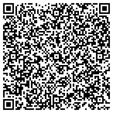 QR-код с контактной информацией организации № 32 СТОМАТОЛОГИЧЕСКИЙ ЦЕНТР