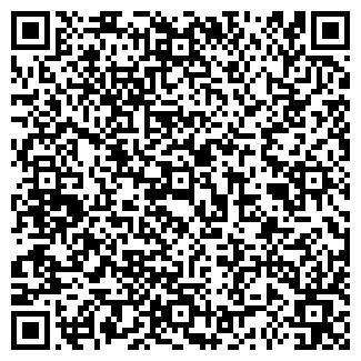QR-код с контактной информацией организации ДЕНТАЛ