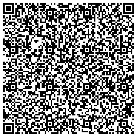 QR-код с контактной информацией организации КАРАГАНДИНСКИЙ ГОСУДАРСТВЕННЫЙ ОРДЕНА ДРУЖБЫ НАРОДОВ РУССКИЙ ДРАМАТИЧЕСКИЙ ТЕАТР ИМЕНИ К. С. СТАНИСЛАВСКОГО