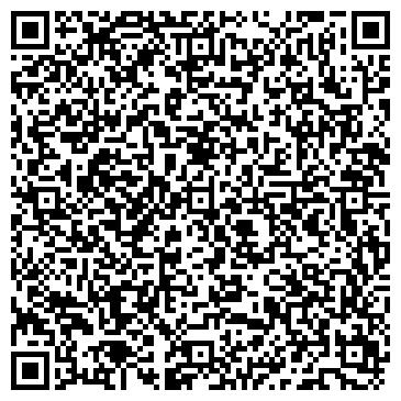 QR-код с контактной информацией организации СТОМАТОЛОГИЧЕСКАЯ ПОЛИКЛИНИКА ТОО САН