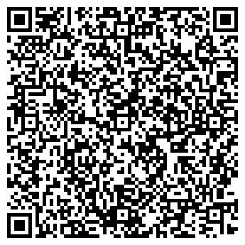 QR-код с контактной информацией организации ООО Аптека №3