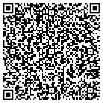 QR-код с контактной информацией организации № 40 АПТЕКА ОТДЕЛ № 2