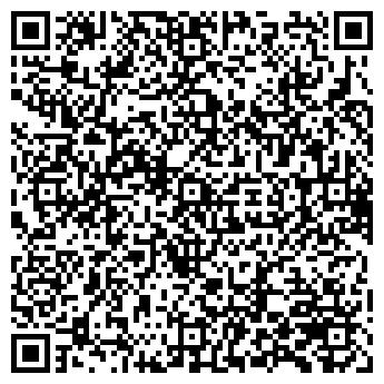 QR-код с контактной информацией организации № 40 АПТЕКА ОТДЕЛ № 3