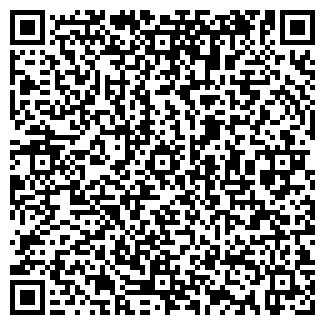 QR-код с контактной информацией организации № 55 АПТЕКА