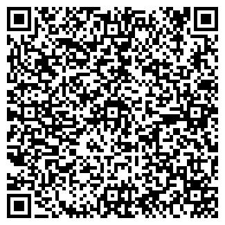 QR-код с контактной информацией организации № 73 АПТЕКА