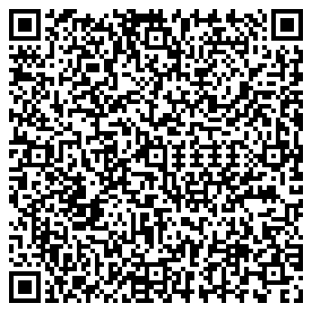 QR-код с контактной информацией организации КОНТАКТ PLUS