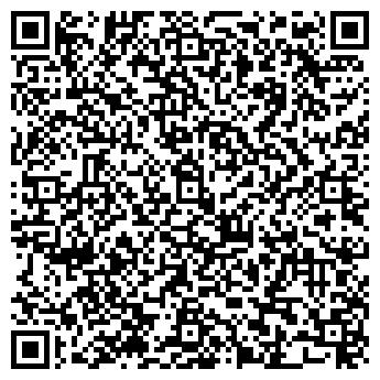 QR-код с контактной информацией организации «Дежурный аптекарь»