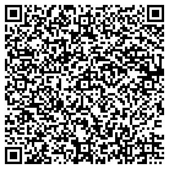 QR-код с контактной информацией организации ВАЛПЛАСТ KZ
