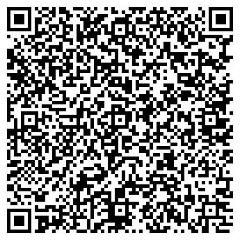 QR-код с контактной информацией организации АПТЕКА № 43