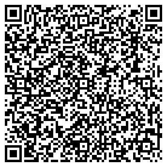QR-код с контактной информацией организации ДОКТОР БРАВО ОФИС