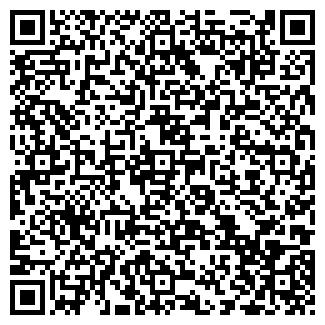 QR-код с контактной информацией организации ИНТЕРФАРМ-3