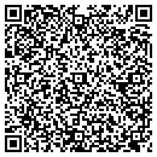 QR-код с контактной информацией организации МАРИФАРМ