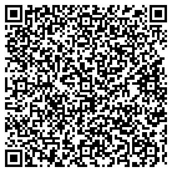 QR-код с контактной информацией организации МАРИФАРМ АПТЕКА