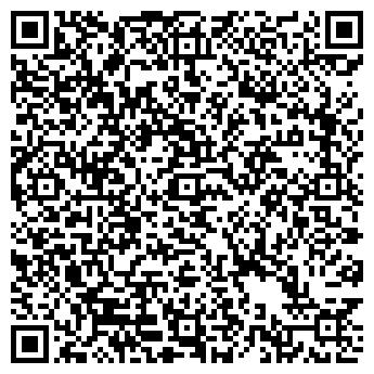 QR-код с контактной информацией организации САВИНА Л.К., ЧП