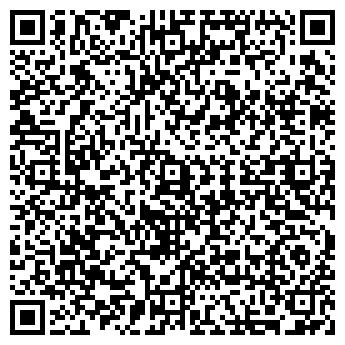QR-код с контактной информацией организации У СТАДИОНА АПТЕКА