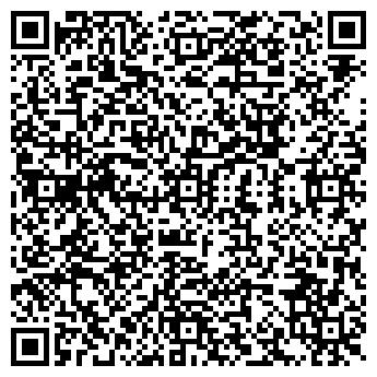 QR-код с контактной информацией организации ВЕТА ВЕТЕРИНАРНАЯ ПОМОЩЬ