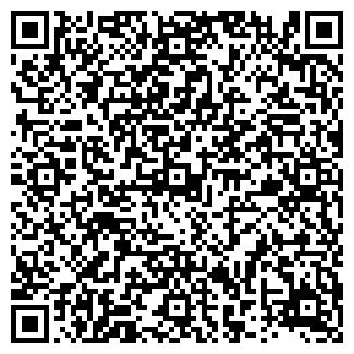 QR-код с контактной информацией организации БРОСТЕР