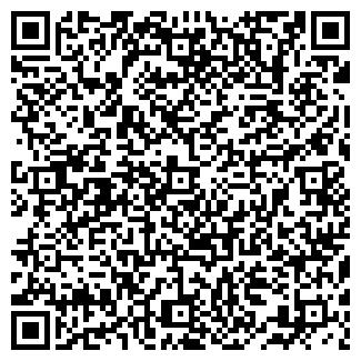 QR-код с контактной информацией организации ВЕРТЭКС, ООО