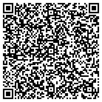 QR-код с контактной информацией организации ДАРЫ ПРИРОДЫ МАРПОТРЕБСОЮЗА