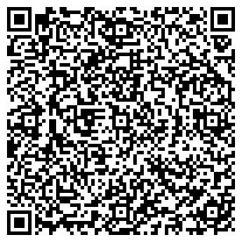 QR-код с контактной информацией организации Илди Транс