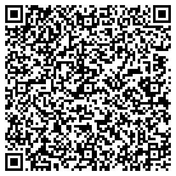 QR-код с контактной информацией организации ОВОЩЕВОД, ГУП