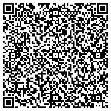 QR-код с контактной информацией организации ЦЕНТР СОДЕЙСТВИЯ И РЕАБИЛИТАЦИИ