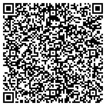 QR-код с контактной информацией организации Дентиз Плюс