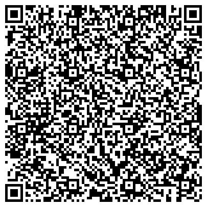"""QR-код с контактной информацией организации ООО Юридическая компания """"БИС"""""""